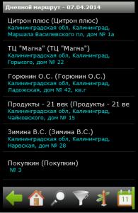 MT3_2